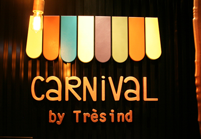 premium-november-2016-gastronomy-carnival