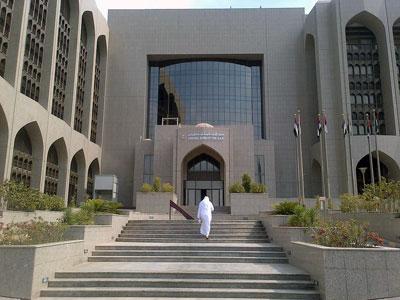 UAE-central-bank