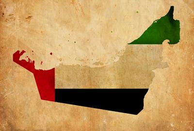Premium-June-UAE-flag