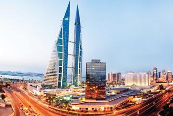 rera-bia-real-estate-insurance-bonds-bahrain