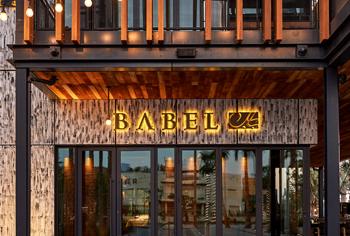Babel Lebanese restaurant